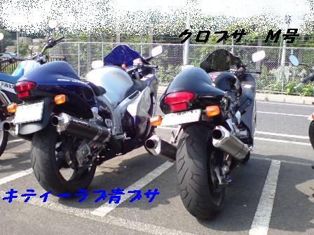 DSC00924.JPG